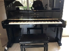 PIANO DROIT STEINWAY