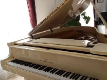 PIANO  A QUEUE YOUNG CHANG GRAND QUART 1M80  BLANC BON ETAT
