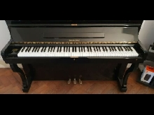 Charmant piano d'occasion SAMICK SU-118BS