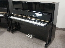 Yamaha U1 Vertical Piano