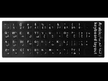Stickers autocollant clavier Arabic QWERTY keyboard portable